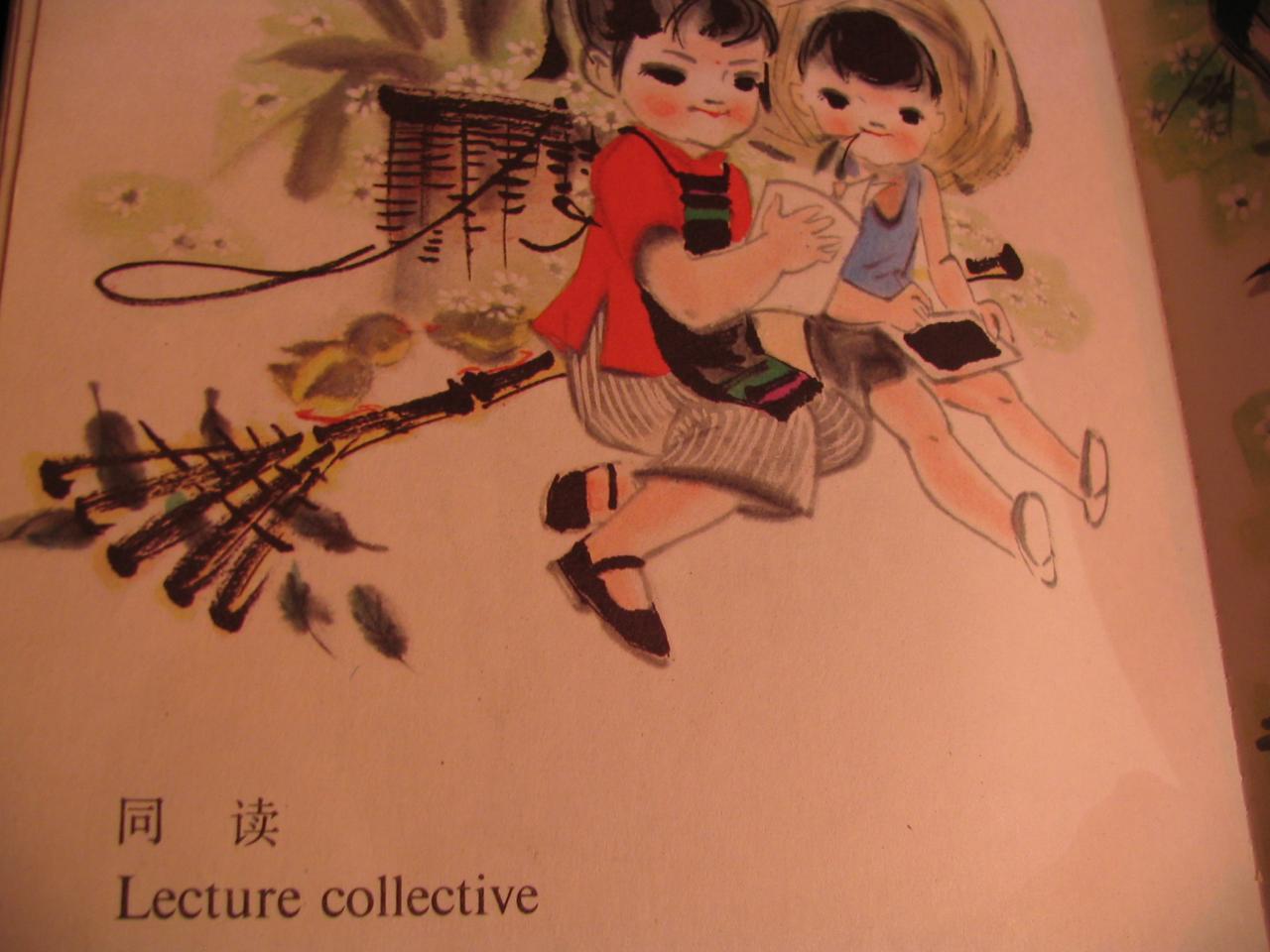 joyeux enfants lecture