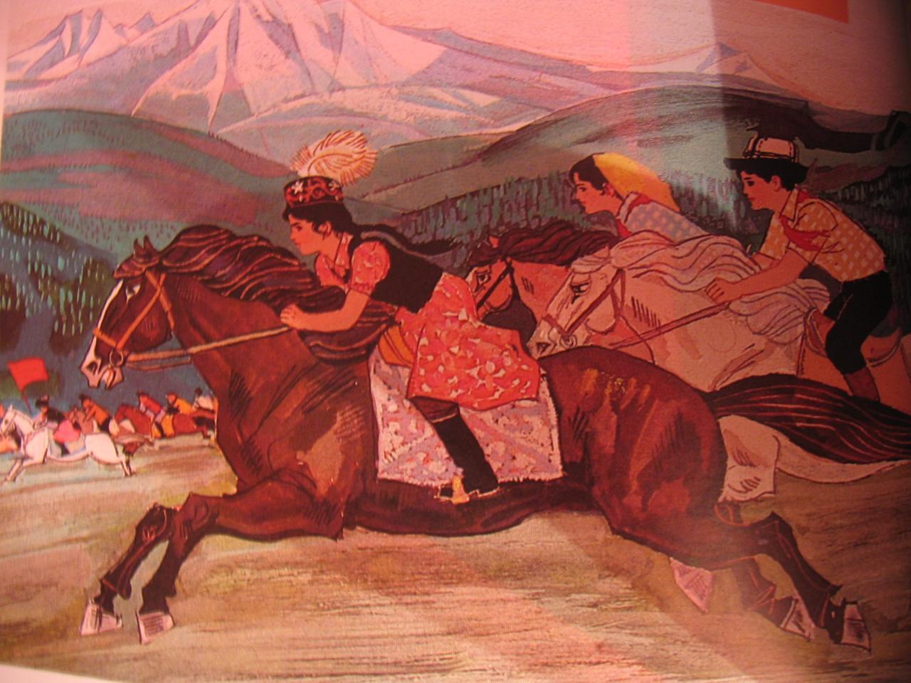 sports : cheval