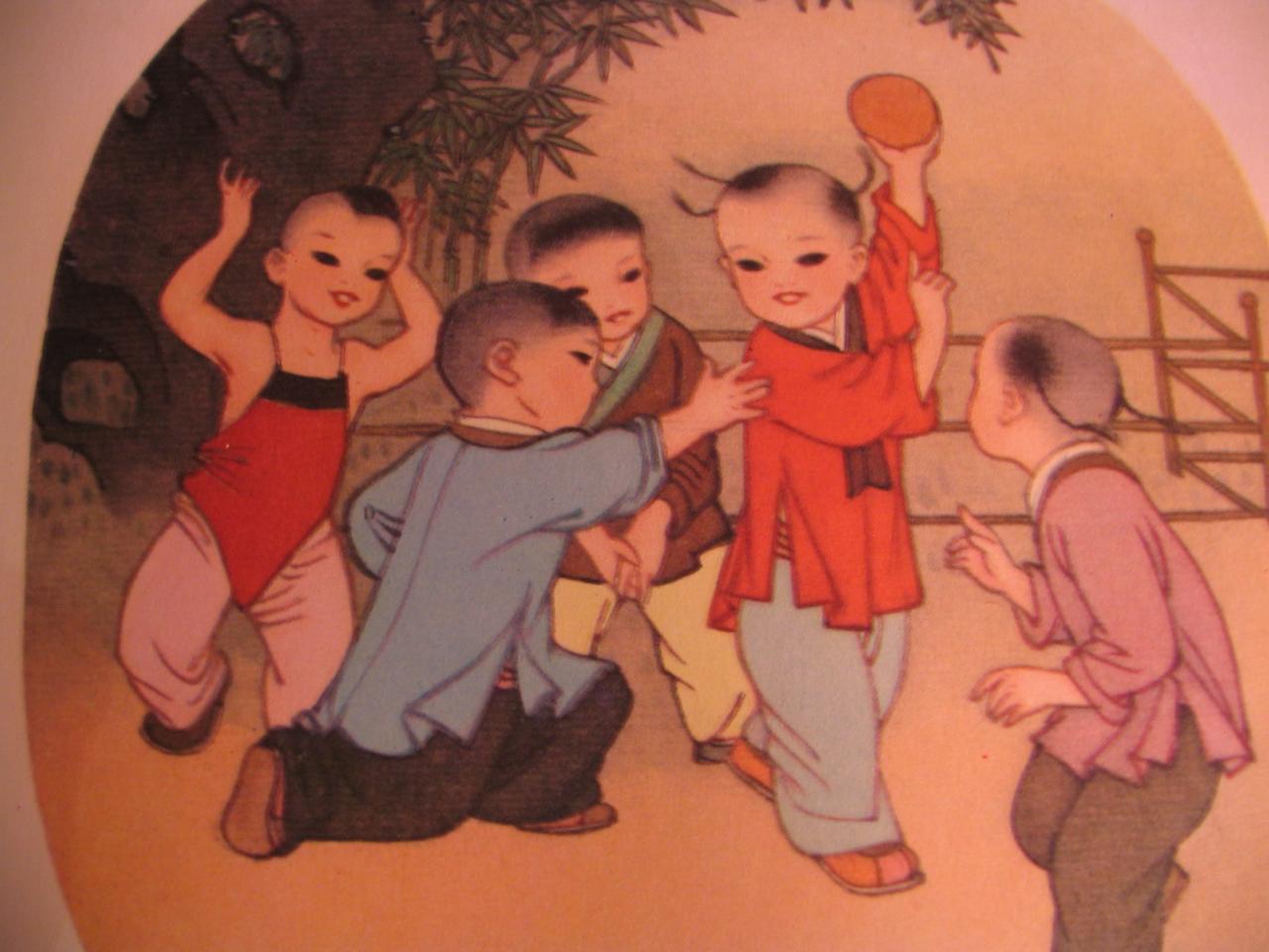 Cao Cong psèe...ballon
