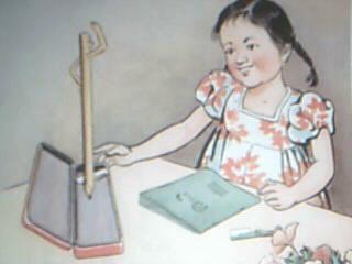 petit crayon2