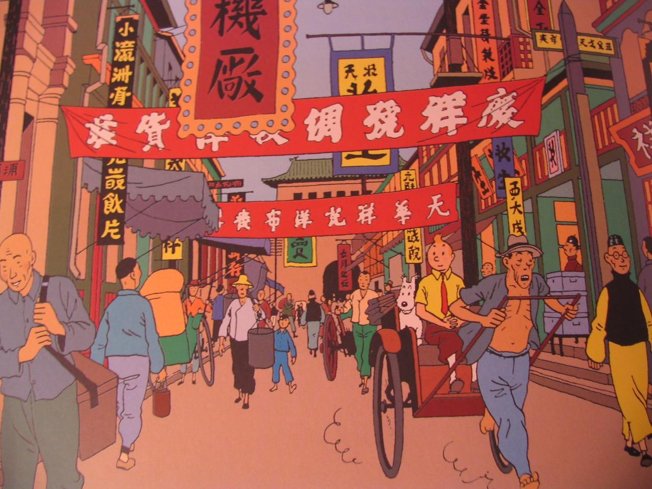Chine d Hergé
