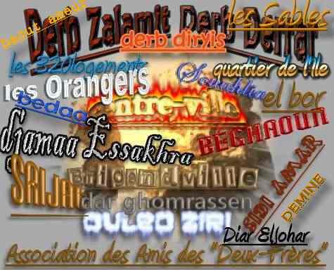 ASSOCIATION DES AMIS DES DEUX FRERES
