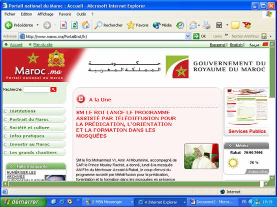 Le site officiel de la gouvernement du royaume du maroc for Finlandek site officiel