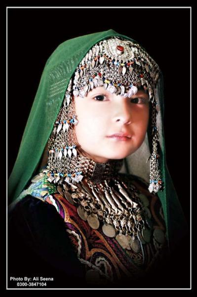 Chat maroc khouribga