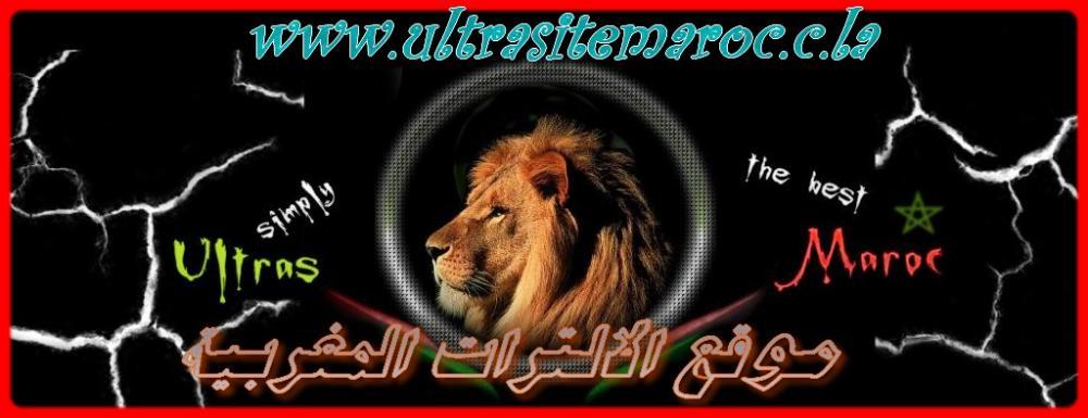 site  ultras maroc