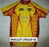 MAILLOT DEPARTEMENTAL