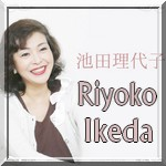 Riyoko Ikéda