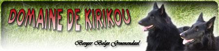Le Domaine de Kirikou