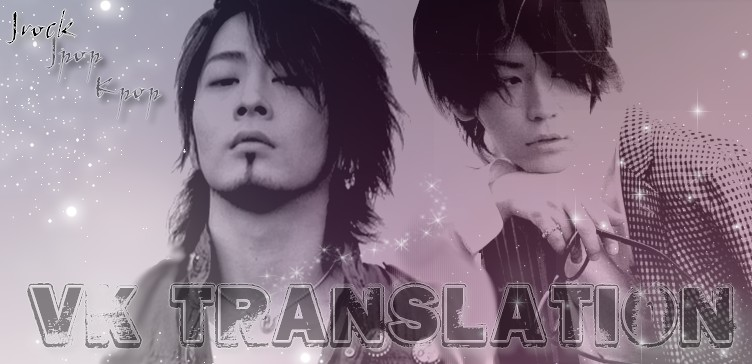 *~Vk-Translation *~---[Traductions chansons de Visual kei]---
