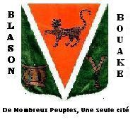 MAIRIE DE BOUAKE