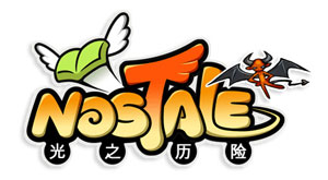 http://www.e-monsite.com/s/2008/09/08/forumnostale/77584189logo-nostale-jpg.jpg