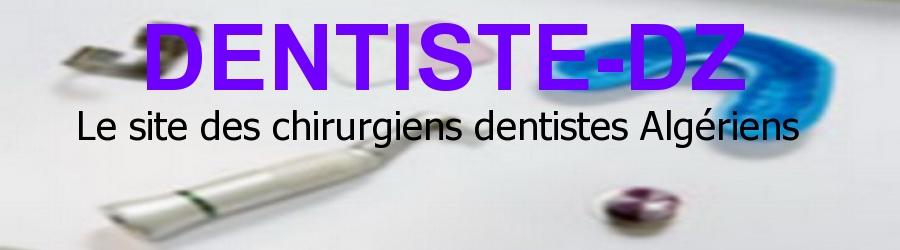 Le site des chirurgiens dentistes Algériens