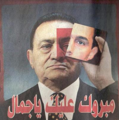 Pourquoi le clan Moubarak provoque l'Algérie