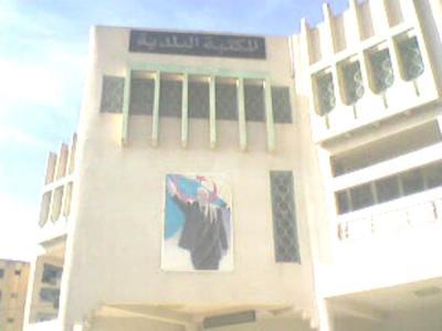 La bibliothèque municipale de Redjas