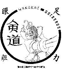 KENDO QUIBERON WAKOKAI