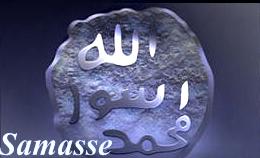 Le site de Samasse