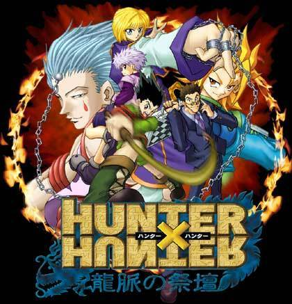 http://www.e-monsite.com/s/2009/08/13/hunterxhunterk/7245956hunter-x-hunter-jpg.jpg