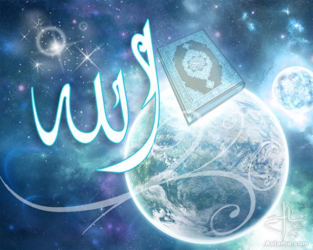 Le site sur l'islam !