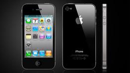 News iPhone 5 la course aux rumeurs s'accélère
