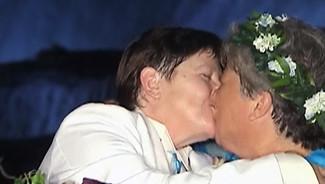 News Le premier mariage gay dans l'Etat de New York