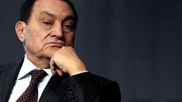 Procès d'Hosni Moubarak