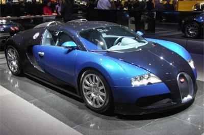 La voiture la plus chère du monde