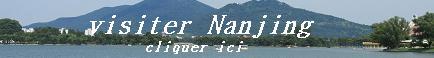 bienvenue a Nanjing