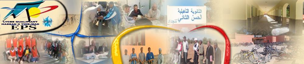 Le site officiel de l'association Sportive Scolaire du Lycée Hassan II Tinejdad Errachidia
