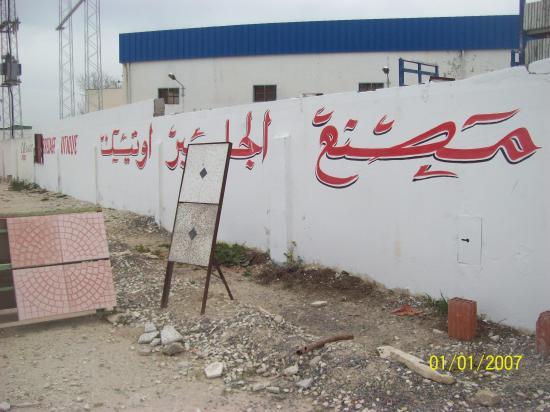 Ck Utique Carrelage Utique Tunisie - C k carrelage
