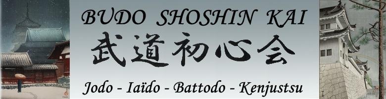 Budo Shoshin Kai