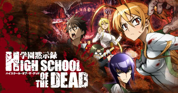 Highshool Of The Dead vostfr
