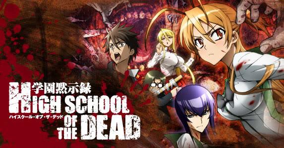 high school of the dead 93051949high-school-of-the-dead-1-jpg