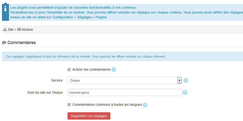 Disqus sur e-monsite